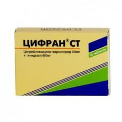Цифран СТ, табл. п/о 500 мг+600 мг №10