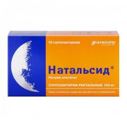 Натальсид, супп. рект. 250 мг №10