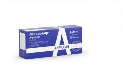 Ацикловир-Акрихин, табл. 400 мг №20