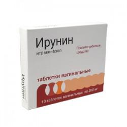 Ирунин, табл. ваг. 200 мг №10